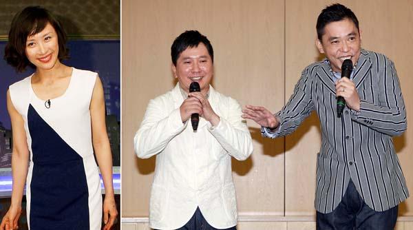 山口もえ(左)との結婚を発表する田中(右は太田)/(C)日刊ゲンダイ