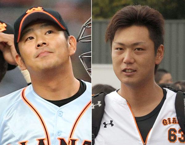 野球賭博への関与が発覚した巨人・福田(左)と笠原(C)日刊ゲンダイ