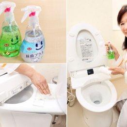 トイレの尿ハネ「汚れがつきやすいのは4カ所」