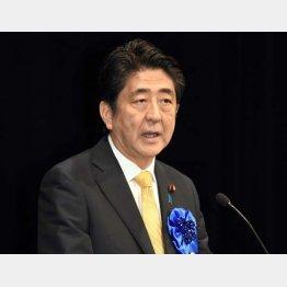 拉致救済大会でスピーチする安倍首相