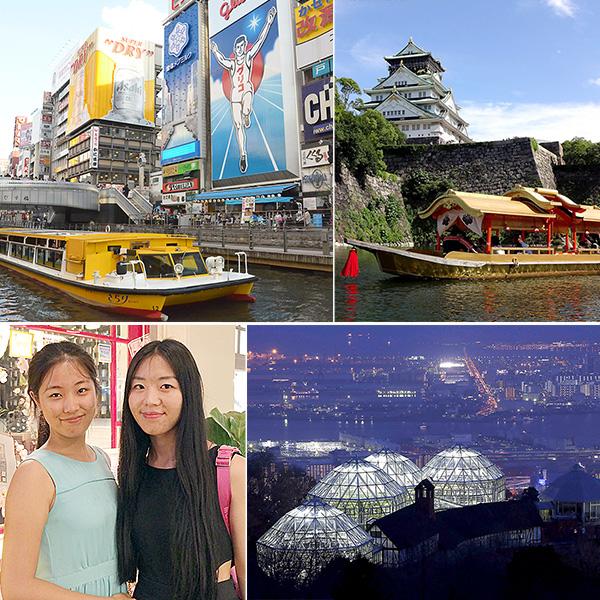 左から時計回りに「落語家と行く なにわ探検クルーズ」、「お濠めぐり」、「布引ハーブ園」、神戸観光の中国人観光客(C)日刊ゲンダイ