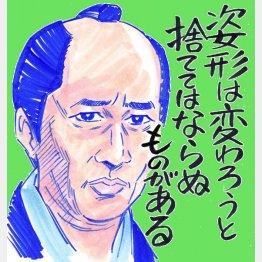 イラスト・クロキタダユキ