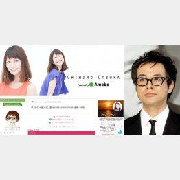 鈴木浩介(公式ブログから)と大塚千弘(C)日刊ゲンダイ