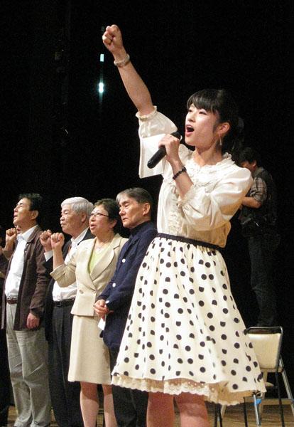 「9条壊すな!街宣チーム」の菱山南帆子さん(C)日刊ゲンダイ