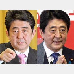 12年12月の第2次内閣発足直前(左)と15年9月の総裁選再選後/(C)日刊ゲンダイ