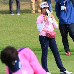 1995年 日本女子オープンのタイトルを狙っていました
