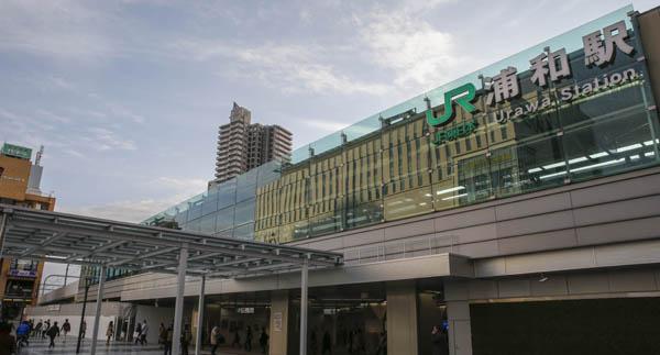 JR浦和駅(C)日刊ゲンダイ