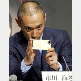 パパラッチ顔負け (C)日刊ゲンダイ