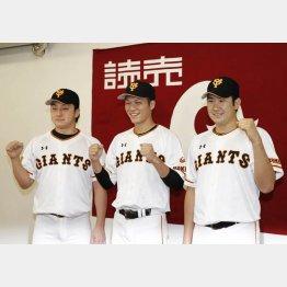 CSの意気込みを語る沢村、坂本、菅野(C)日刊ゲンダイ