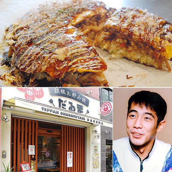 もちもちの太麺が入った「モダン焼」がお気に入り(C)日刊ゲンダイ