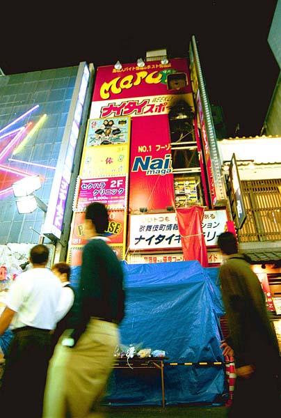 2001年歌舞伎町ビル火災現場(C)日刊ゲンダイ