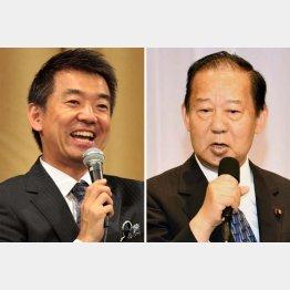 橋下氏(左)と二階氏(C)日刊ゲンダイ