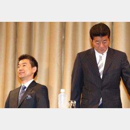 「都構想」敗北で万事休す(C)日刊ゲンダイ