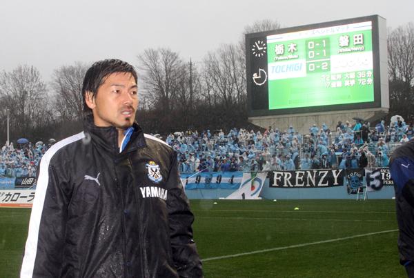 栃木戦勝利で磐田は2位に浮上した(C)日刊ゲンダイ