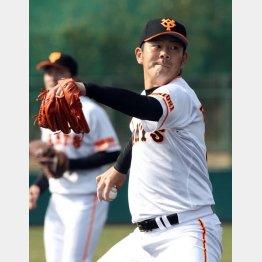 巨人の福田投手(C)日刊ゲンダイ