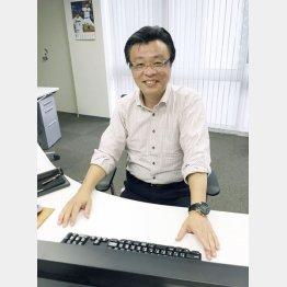 長尾基晴氏(C)井上久男