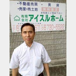 森川國弘氏(C)井上久男