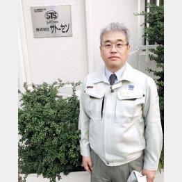 宮原慶太氏(C)井上久男
