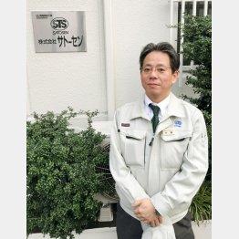 片岡宰治氏(C)井上久男