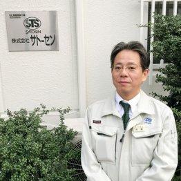 京大→三菱東京UFJ→40歳で転職