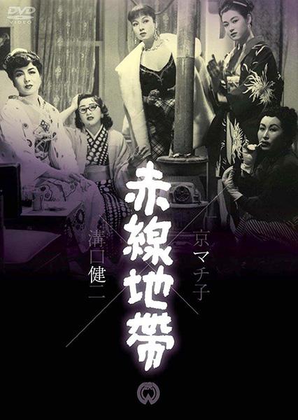 発売元/角川書店 2012年 (C)株式会社KADOKAWA