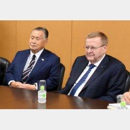 JOC森会長(左)とIOCコーツ調整委員長(C)日刊ゲンダイ