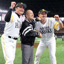 工藤監督(左)、内川(右)とポーズを決める孫オーナー(中央)(C)日刊ゲンダイ