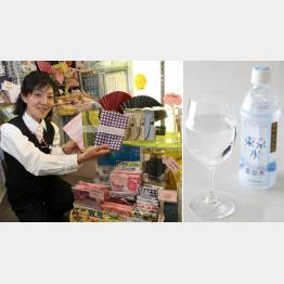 TOKYO地域特産品売店(C)日刊ゲンダイ