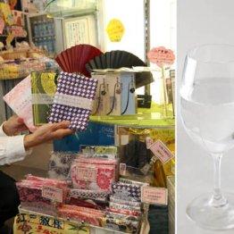 TOKYO地域特産品売店(西新宿)東京水