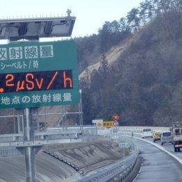 <第2回>「被曝キャンペーンか」の声も上がる高速道路に線量計