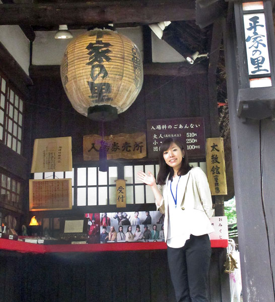 落人集落を復元(平家の里)(C)日刊ゲンダイ