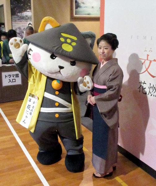 「萩にゃんです!」(C)日刊ゲンダイ