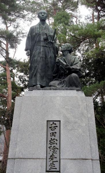 松陰と金子重輔(C)日刊ゲンダイ