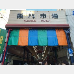 JR難波駅から徒歩10分(提供写真)