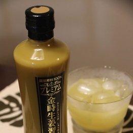 沖縄宝島(新宿京王店)プレミアム金時生姜習慣