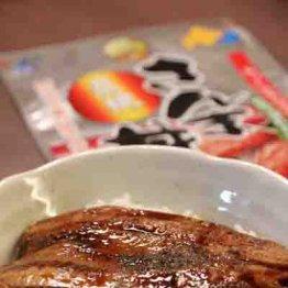 北海道どさんこプラザ(有楽町店)さんま丼