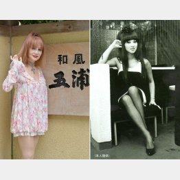筑波久子さんは名門ホテル創業一族の令嬢