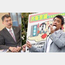 藤井京大大学院教授と橋下徹氏(C)日刊ゲンダイ