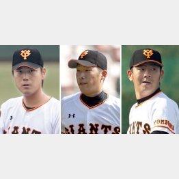 福田、笠原と松本もこれでアウト(C)日刊ゲンダイ