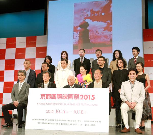 京都国際映画祭2015(C)日刊ゲンダイ