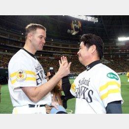 工藤監督とバンデンハークはがっちり握手(C)日刊ゲンダイ