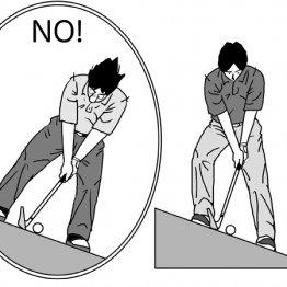 左足下がりではクラブの番手をひとつ上げる
