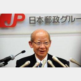 日本郵政の西室社長(写真)もウハウハか