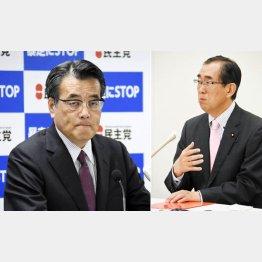 要職を歴任した松本元外相(右)の離党は大打撃(C)日刊ゲンダイ