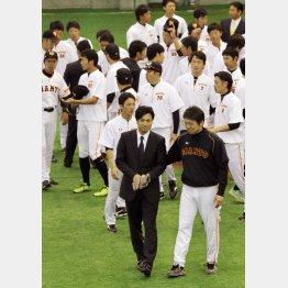 40歳で巨人監督に就任した高橋由伸(C)日刊ゲンダイ