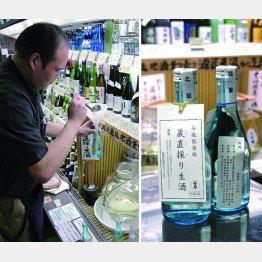 むらからまちから館と「蔵直採り生酒」(C)日刊ゲンダイ