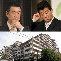 大阪市長と府知事は静観?(C)日刊ゲンダイ