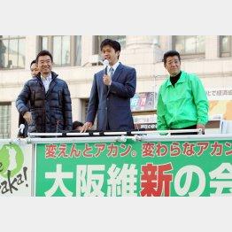 5日の知事選第一声(左から橋下市長、吉村洋文市長候補、松井知事)