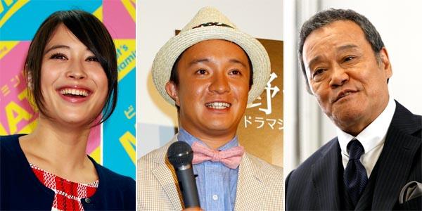 往年のファンと若い視聴者にアピール(C)日刊ゲンダイ