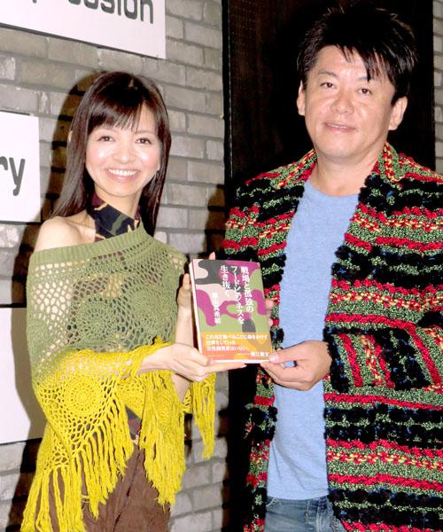 堀江貴文氏と料理研究家の園山真希絵氏(C)日刊ゲンダイ